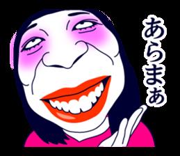 Joshi! Joshi! Joshi! sticker #9857466