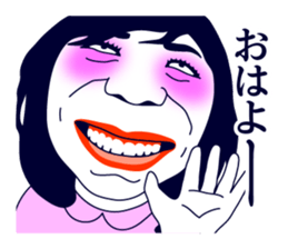 Joshi! Joshi! Joshi! sticker #9857488