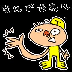 【関西弁編】太郎ちゃん8才が描きました