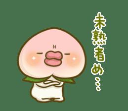 Feeling of peach 4 sticker #9861756