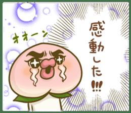 Feeling of peach 4 sticker #9861760