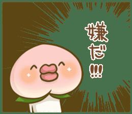 Feeling of peach 4 sticker #9861762