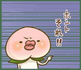 Feeling of peach 4 sticker #9861763