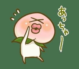 Feeling of peach 4 sticker #9861767