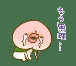Feeling of peach 4 sticker #9861774