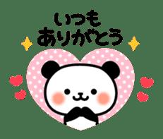 Panda attentive -Lovey-dovey feelings- sticker #9867378