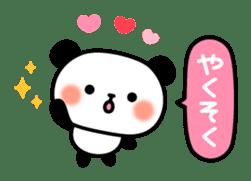 Panda attentive -Lovey-dovey feelings- sticker #9867409
