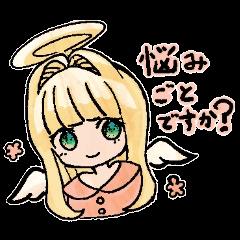 https://sdl-stickershop.line.naver.jp/products/0/0/1/1243320/LINEStorePC/main.png