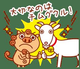 Okinawa Sticker MAHAE, CHIM, KUKURU sticker #9883592