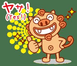 Okinawa Sticker MAHAE, CHIM, KUKURU sticker #9883593