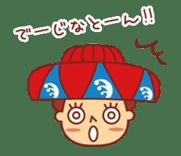 Okinawa Sticker MAHAE, CHIM, KUKURU sticker #9883594