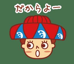Okinawa Sticker MAHAE, CHIM, KUKURU sticker #9883595