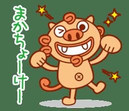 Okinawa Sticker MAHAE, CHIM, KUKURU sticker #9883596