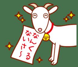 Okinawa Sticker MAHAE, CHIM, KUKURU sticker #9883597