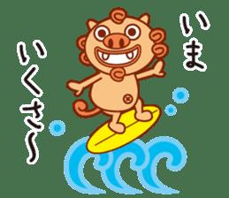 Okinawa Sticker MAHAE, CHIM, KUKURU sticker #9883599