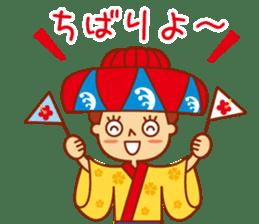 Okinawa Sticker MAHAE, CHIM, KUKURU sticker #9883600