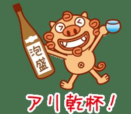 Okinawa Sticker MAHAE, CHIM, KUKURU sticker #9883601