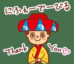 Okinawa Sticker MAHAE, CHIM, KUKURU sticker #9883602