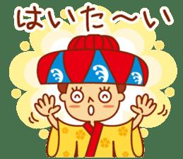 Okinawa Sticker MAHAE, CHIM, KUKURU sticker #9883603