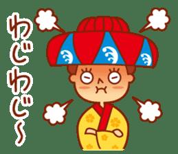 Okinawa Sticker MAHAE, CHIM, KUKURU sticker #9883604