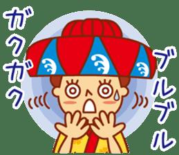 Okinawa Sticker MAHAE, CHIM, KUKURU sticker #9883606