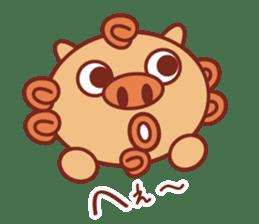 Okinawa Sticker MAHAE, CHIM, KUKURU sticker #9883608