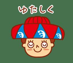 Okinawa Sticker MAHAE, CHIM, KUKURU sticker #9883609