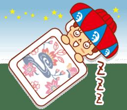 Okinawa Sticker MAHAE, CHIM, KUKURU sticker #9883610