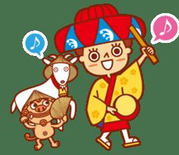 Okinawa Sticker MAHAE, CHIM, KUKURU sticker #9883611