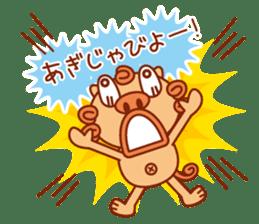 Okinawa Sticker MAHAE, CHIM, KUKURU sticker #9883612