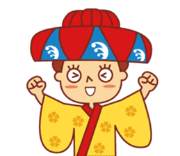 Okinawa Sticker MAHAE, CHIM, KUKURU sticker #9883613