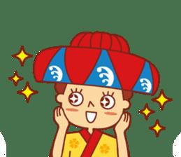 Okinawa Sticker MAHAE, CHIM, KUKURU sticker #9883614