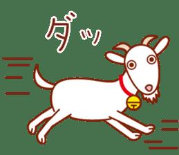 Okinawa Sticker MAHAE, CHIM, KUKURU sticker #9883615