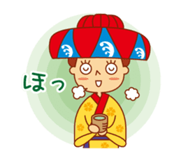 Okinawa Sticker MAHAE, CHIM, KUKURU sticker #9883616