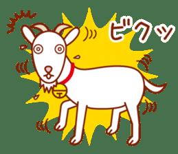 Okinawa Sticker MAHAE, CHIM, KUKURU sticker #9883618