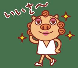 Okinawa Sticker MAHAE, CHIM, KUKURU sticker #9883619
