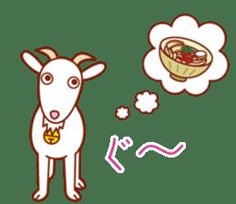 Okinawa Sticker MAHAE, CHIM, KUKURU sticker #9883620