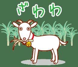 Okinawa Sticker MAHAE, CHIM, KUKURU sticker #9883621
