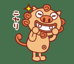Okinawa Sticker MAHAE, CHIM, KUKURU sticker #9883623
