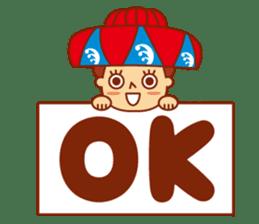 Okinawa Sticker MAHAE, CHIM, KUKURU sticker #9883629