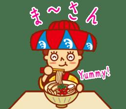 Okinawa Sticker MAHAE, CHIM, KUKURU sticker #9883630