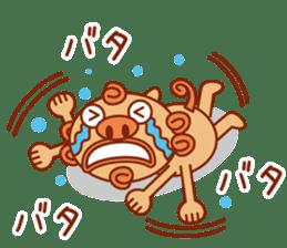 Okinawa Sticker MAHAE, CHIM, KUKURU sticker #9883631