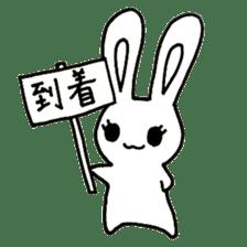 Bunny graffiti sticker #9887186