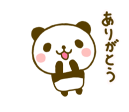 jyare panda 9 sticker #9895246