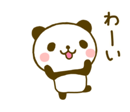 jyare panda 9 sticker #9895248