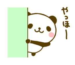 jyare panda 9 sticker #9895252