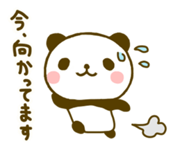 jyare panda 9 sticker #9895254