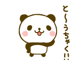 jyare panda 9 sticker #9895255