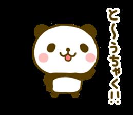jyare panda 9 sticker #9895255