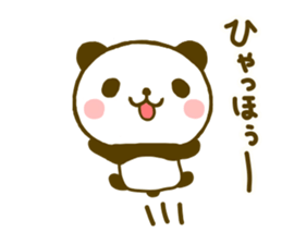 jyare panda 9 sticker #9895257
